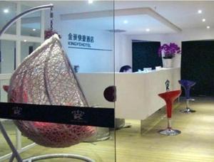 Hangzhou Jinye Express Hotel