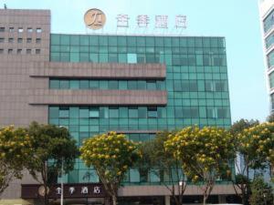 Ji Hotel Wenzhou Airport Avenue