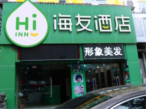 Hi Inn Fuzhou Railway Station