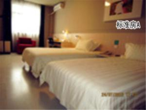 Jinjiang Inn Xiamen Railway Station Dongpu Road, Отели  Сямынь - big - 9