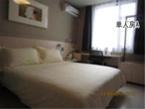 Jinjiang Inn Xiamen Railway Station Dongpu Road, Отели  Сямынь - big - 11