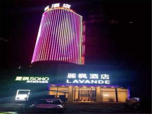 Lavande Hotel Beijing Tongzhou Guoyuan