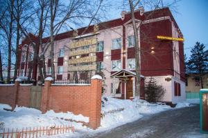 Гостиничный комплекс Охотничий Привал - фото 2