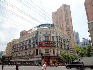 GreenTree Inn Shanghai Xietu E) Road Zhizaoju Road Express Hotel