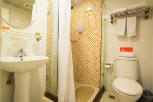 Home Inn Shijiazhuang South Diying Street, Hotels  Shijiazhuang - big - 3