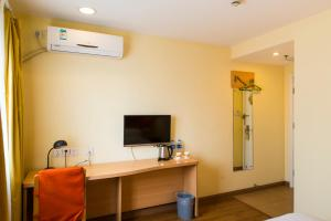 Home Inn Shijiazhuang West Zhongshan Road Jinding Apartment, Szállodák  Sicsiacsuang - big - 21