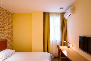 Home Inn Shijiazhuang West Zhongshan Road Jinding Apartment, Hotely  Shijiazhuang - big - 17