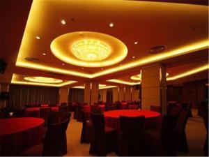 Days Hotel Shanghai Hongkou Forture