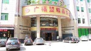 Foshan Guangfumeng Bontique Hotel, Szállodák  Fosan - big - 47