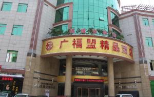 Foshan Guangfumeng Bontique Hotel, Szállodák  Fosan - big - 48