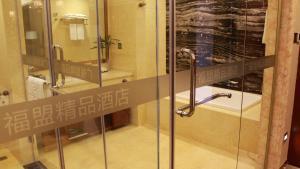 Foshan Guangfumeng Bontique Hotel, Отели  Фошань - big - 39