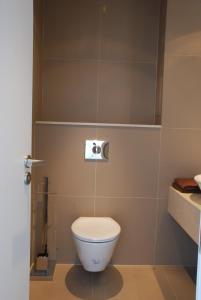Bulhotel Pritzker Apartment, Apartmány  Sofia - big - 30