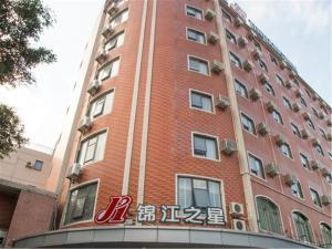 Jinjiang Inn Quanzhou Donghai Taihe Plaza