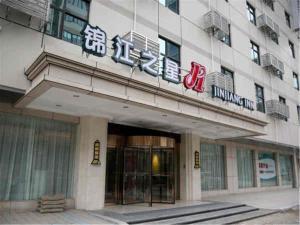 Jinjiang Inn Fuzhou Wuliting