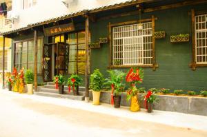 Huatianju Humanity Inn