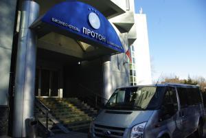 Отель Протон - фото 21