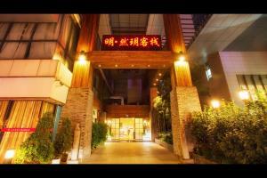 Mingranyue Inn