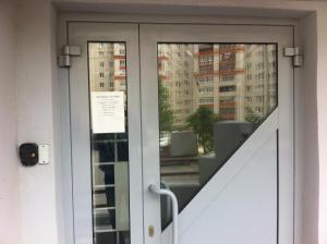 Отель Кстово - фото 19