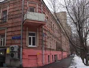 Мини-отель Белая Сова на Новослободской, Москва
