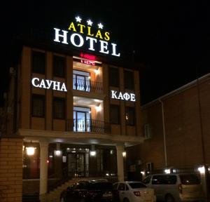 Краснодар - Atlas Hotel