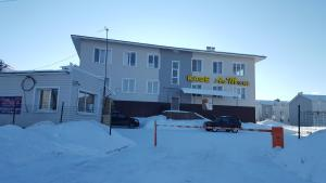 Апартаменты Студио Алтынай - фото 14