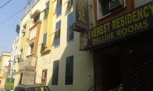 Hotel Everest Residency