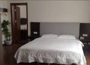 Beijing Jialong Sunshine Hotel Dxing Branch