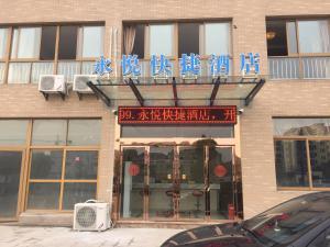 Yongyue Express Hotel