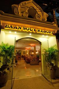 Baan Souy Resort, Rezorty  Pattaya South - big - 1