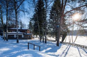 Orea Resort Devět Skal Vysočina, Hotely  Sněžné - big - 41