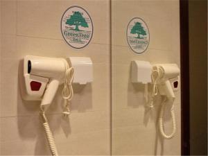 GreenTree Inn Beijing Miyun Changcheng Huandao Express Hotel, Szállodák  Mijün - big - 7