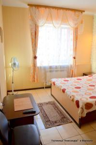 Отель Александра - фото 22