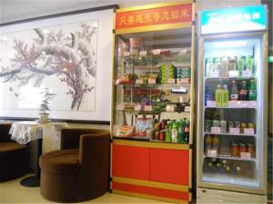 Greentree Inn Beijing Miyun Xinzhong Street Business Hotel, Szállodák  Mijün - big - 14