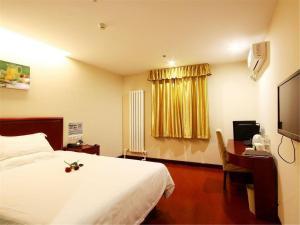 Greentree Inn Beijing Miyun Xinzhong Street Business Hotel, Szállodák  Mijün - big - 7