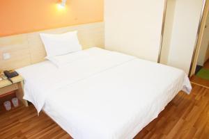 7Days Inn Beijing Miyun Gulou Street County Government, Hotel  Miyun - big - 10