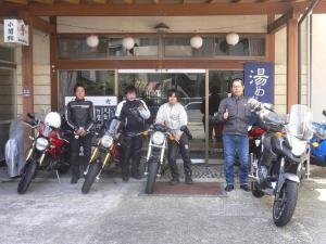 Ryokan Kosekikan