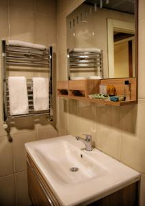 Akin Suites, Aparthotels  Istanbul - big - 28