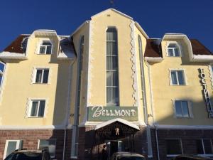 Отель Бельмонт - фото 8