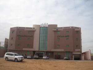 Al-Solidere (1) Hotel Suites