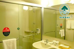 GreenTree Inn Hebei Qinhuangdao Peace Avenue Express Hotel, Hotely  Qinhuangdao - big - 7