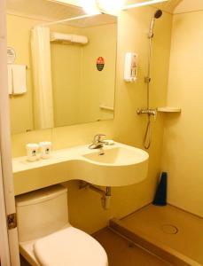 GreenTree Inn Hebei Qinhuangdao Peace Avenue Express Hotel, Hotely  Qinhuangdao - big - 8