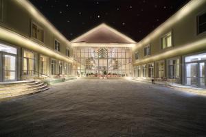 Парк-Отель Домодедово, Котляково