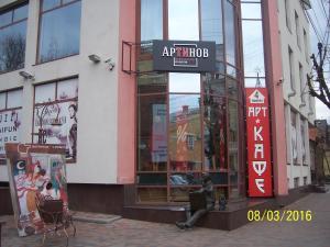 Gostevoy Apartment, Penzióny  Vinnytsya - big - 74