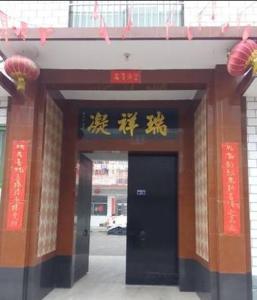 Lai Fei Inn
