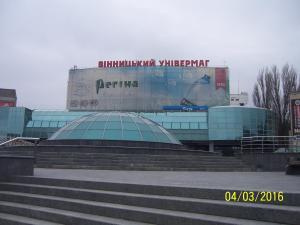 Gostevoy Apartment, Penzióny  Vinnytsya - big - 60