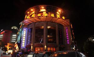 Wenzhou Jinsidun Hotel