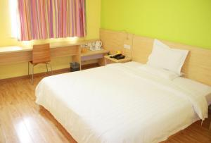 7Days Inn Foshan Sanshui Square, Hotely  Sanshui - big - 17