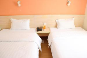 7Days Inn Foshan Sanshui Square, Hotely  Sanshui - big - 19