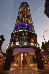 Yi Su Hotel-Taipei Ningxia, Szállodák  Tajpej - big - 1
