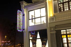 The Pushi Mansion, Hotels  Suzhou - big - 44